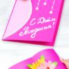 3д Открытка с цветами на День Рождения своими руками